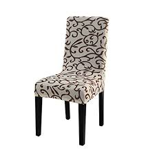 uxcell stretch washable short dining room chair protector cover slipcovers home decor chagne coffee