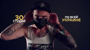 Vean Tattoo тату салоны и тату студии