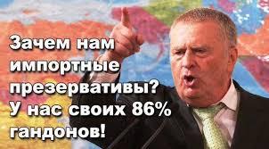 СБУ должна расследовать публикацию Артеменко о плане по передаче Крыма в аренду РФ, это посягательство на территориальную целостность Украины, - Ляшко - Цензор.НЕТ 577