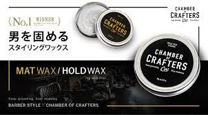 楽天市場sale開催中max1200円offクーポン配布中chamber Of