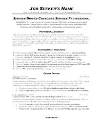 Effective Resume Examples Effective Resumes Examples Resume Of A ...
