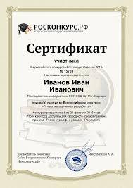 Оплата Образец диплома Образец диплома