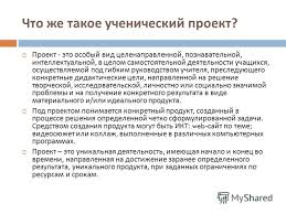 Презентация на тему Курсы повышения квалификации учителей  3 Что
