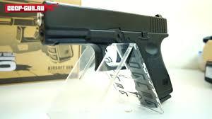 <b>Страйкбольный пистолет Galaxy G</b>.15 (Glok 17) (Видео Обзор + ...