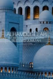 Image result for friday alhamdulillah