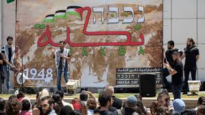 Tau Bars Hadash Backed Lecture Citing Violation Of The Nakba Law