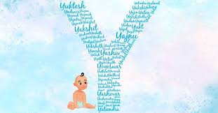 baby boy names starting with y y
