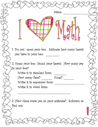 Valentine's Day Printouts and Worksheets additionally  together with  together with 255 best Valentine's Day Math Activities images on Pinterest in addition  also Valentine's Day Math Art Activities in Printable Worksheets   TpT besides Valentine's Day Lesson Plans  Themes  Printouts  Crafts as well  likewise Valentine S Day Worksheets For 2Nd Grade Worksheets for all moreover  likewise Valentines Day Coloring Pages Valentine Math Worksheets First. on valentine s day math art worksheets