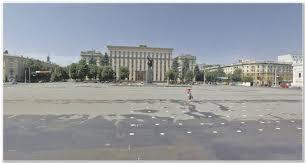 Купить диплом о среднем специальном образовании техникум или  Диплом Воронеж