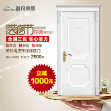 plain white interior doors. Get Quotations · Solid Wood Doors Interior Composite Door Paint The Fir Suite Continental Carved Plain White