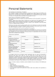Personal Statement For Job Application Example Examples Forms 8