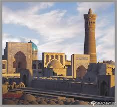 Бесплатные рефераты по предмету История Узбекистана Предмет курса истории Узбекистана теорико методологические основы и значение его изучения