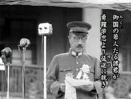 「)1943年 - 太平洋戦争: 明治神宮外苑競技場にて第1回学徒出陣壮行会」の画像検索結果
