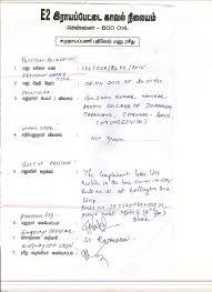 Complaint Format Cool Complaint Letter Format Marathi Copy Plai Epic Complaint Letter