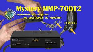 Цифровой приемник <b>Mystery MMP</b>-70DT2 зависает и не включется.