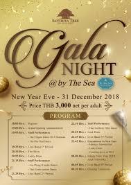 New Year Eve 2018 | Santhiya Resorts & Spas