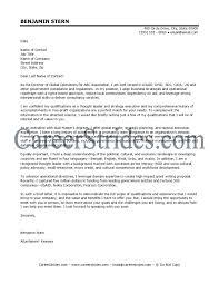 Executive Level Cover Letter Granitestateartsmarket Com