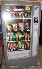 Vending Machine Spring Inspiration Spring Necta 48 Snack Vending Machine Buy Vending Machine Product