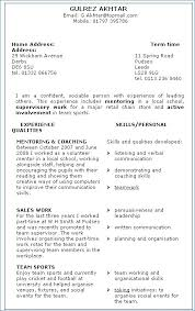 google how to write a resume how to write computer skills in resume example ceciliaekici com