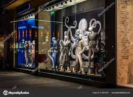 Show Window Lighting Munich Germany August 2018 Picturesque Show Window Shop Old