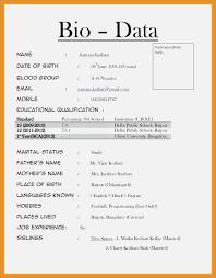 17 Bio Data Form Pdf Think Down Town Kc