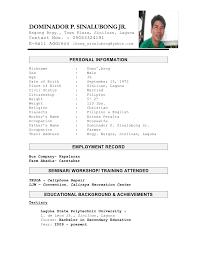 Eco Registration System U S Copyright Office Sample Resume