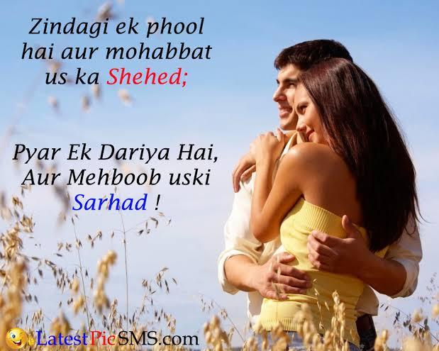 mohabbat shayari in english