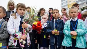 Ученики томской школы «<b>Эврика</b>-развитие» начали учебный год ...