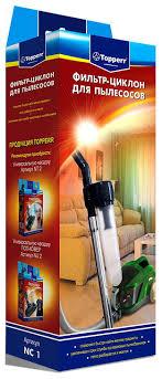 <b>фильтр</b>-<b>циклон TOPPERR NC</b>-<b>1</b> (для пылесосов 32-35 мм) купить ...