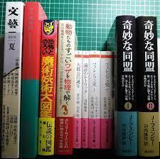 復刊 ドット コム