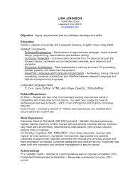 Resume For Cashier Skills List Eezeecommerce Com