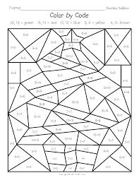 Multiplication Coloring Sheet 4th Grade Math Coloring Worksheets
