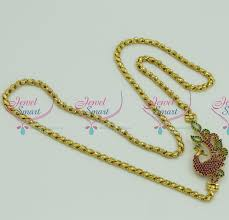 c6247 gold plated 24 inches chain ruby mugappu side pendant fancy jewellery