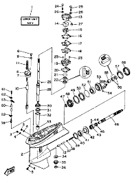 Parts besides 6hp evinrude outboard motor parts diagrams besides 18 hp vanguard engine