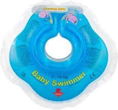 <b>Надувной круг Baby Swimmer</b> голубой (полуцвет) BS 02 B купить ...