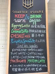 Coffee Menu Amazing Coffee Menu At Quarter Square Picture Of Quarter Square Lifestyle