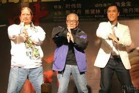 Sammo Hung, Ip Chun & Donnie Yen - Bong Sao/Wu Sao~   Wing chun, Donnie  yen, Wing chun kung fu