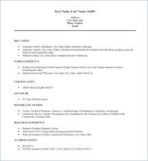 Medical School Resume Samples Medical School Resume Format Harvard