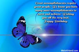 Happy Birthday Inspirational Quotes Adorable Inspirational Birthday Messages
