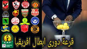 مواعيد المباريات وجدول مجموعة الهلال و المريخ السوداني في دوري ابطال افريقيا  - Akhbaralsudan