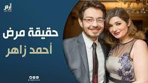 ملك كتيبة صاحب من هى زوجة الفنان احمد زاهر - boterofotografia.com