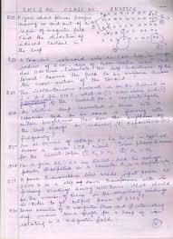 kendriya vidyalaya i i t kanpur physics assignment 2 page 4