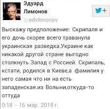 Суд обирає запобіжний захід підозрюваному в організації вбивства Бабченка - Цензор.НЕТ 4806