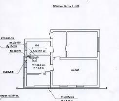 Методические указания по выполнению контрольной работы для  Приложение 1 Образец построения плана и аксонометрической схемы