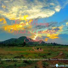 Good Morning Wish U A Quotes Writings By Sainchain U