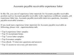 Accounts Payable Receivable Experience Letter