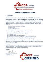 2017 Q2 Haccp Canada Certification Mdf Blog