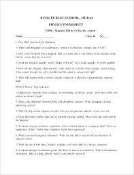 physics worksheets i on physics equations for electricity and magnetis