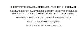 📝Как написать титульный лист курсовой работы  Всю часть титульного листа выравниваем по центру титульный лист Фразу Курсовая работа