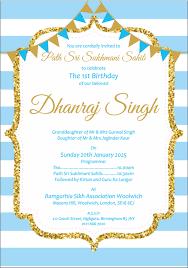 Sukhmani Sahib Invitation Cards Invitationjadico